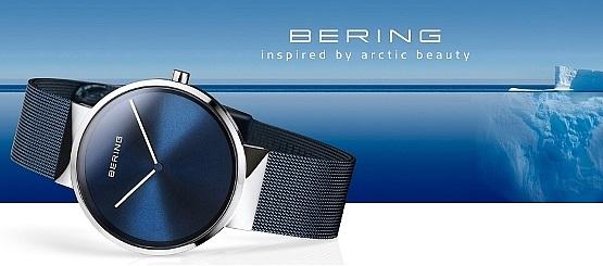 Часы Bering